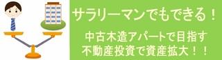 sarari-manooya -b.jpg